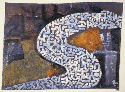 EL Loko, DIE SCHLANGE, 1992