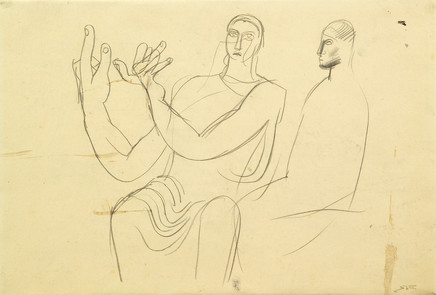 Mario Sironi, Study for mural composition, 1935