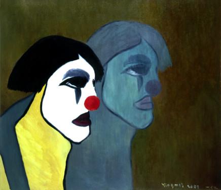 Duan Yingmei 段英梅, Ghost 3, 2001