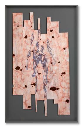 Maya Kramer, Recombination 重组, 2018