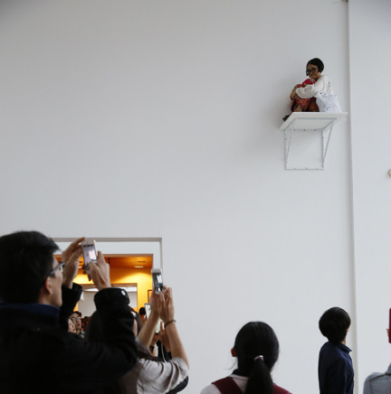 Duan Yingmei 段英梅, Observer 观察者, 2014
