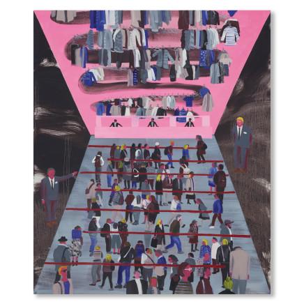 Huang Hai-Hsin 黄海欣, MoMA, 2016
