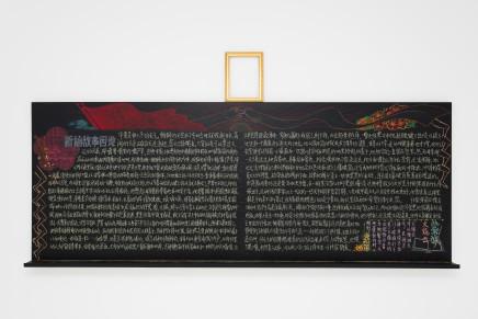 Qin Jin 秦晋, Old Tales Retold 新编故事园地, 2016