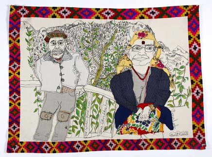 Harriet Riddell, Couple in the Mountains