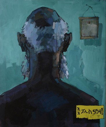 Dawit Abebe, No. 2 Background 19, 2015
