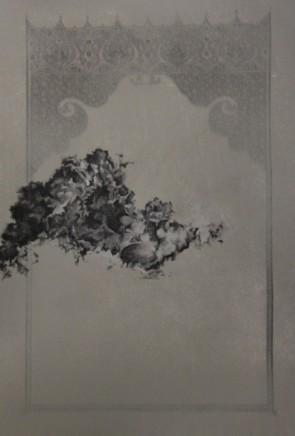 Saad Qureshi, Calm and Arcane, 2013