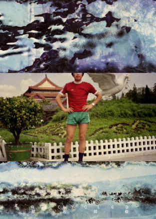 Lei Lei 雷磊, Recycled 照片回收, 2015