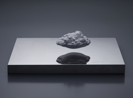Cai Zhisong 蔡志松, Platform Cloud (Magnetic Suspension), 2011