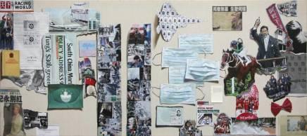 Dual Sim - Gary Mok Solo Exhibition