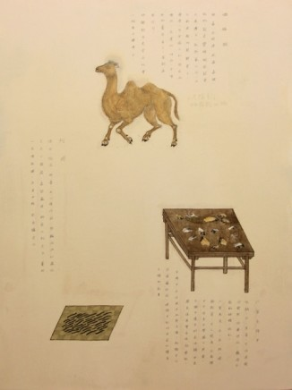 Halley Cheng 鄭哈雷, Lui's Concocted Herbal Solution - Camel, Donkey-hide Glue and Hoof 雷公炮製.駱駝、阿膠、毛蹄甲, 2014