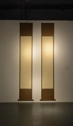 Man Fung-yi 文鳳儀, No Mind (A set of 2 scrolls), 2015