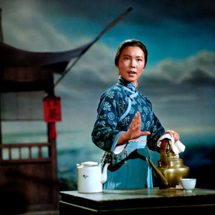 Zhang Yaxin, Sha Jia Bang, 1971