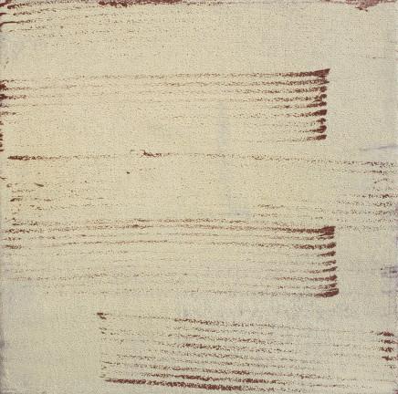 Manijeh Yadegar, C11-00, 2000