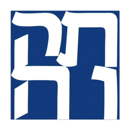 TIKVA, 2011 Robert Indiana Silkscreen on paper 32 x 30 inches (81.3 x 76.2 cm) edition of 108