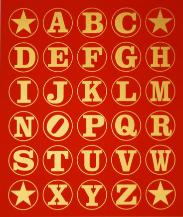 Alphabet Wall (Gold/Red), 2011 Robert Indiana Silkscreen on canvas 29 3/4 x 24 x 2 inches (75.6 x 61 x 5.1 cm) Unique