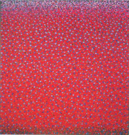 "Kuno Gonschior ""Landscape II for Ulrike"""