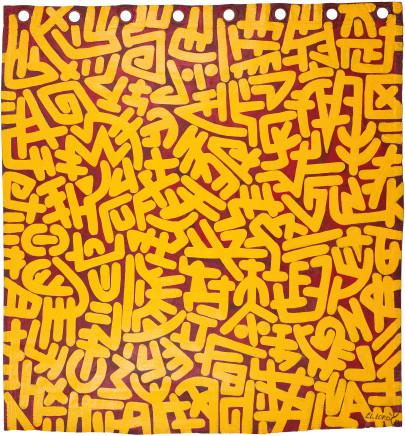 Cosmic Alphabet
