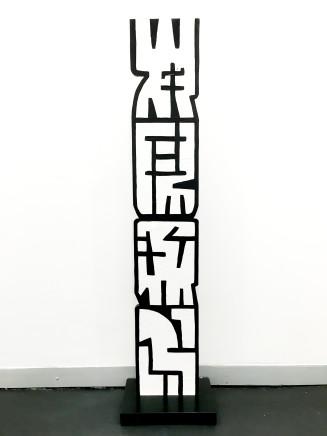 EL Loko, Stele 2, 2010