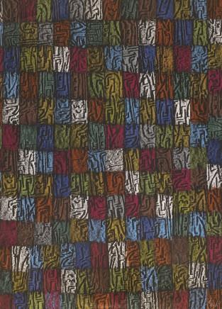 Corrado Cagli, Modular Dialogue, 1956