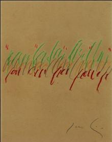 Ettore Sordini, Paesaggio Italiano, 1992