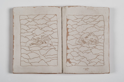 Ugo La Pietra, Libro aperto, 2007