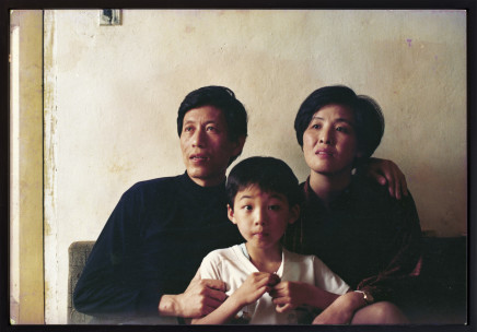 Jiang Li 蒋立, Family Photo 家庭合照, 1990