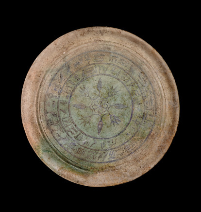 Egyptian plate with new year inscription, Ptolemaic Period, c.323-30 BC