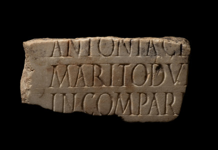 Roman inscription for Antonia's husband, 2nd-3rd century AD