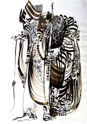 Hassan Musa, Farah Le Sage, 1997