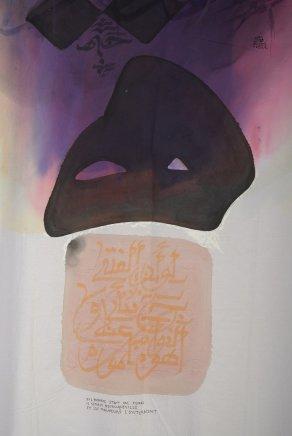 Hassan Musa, Si l'homme était une pierre, 1991/2008