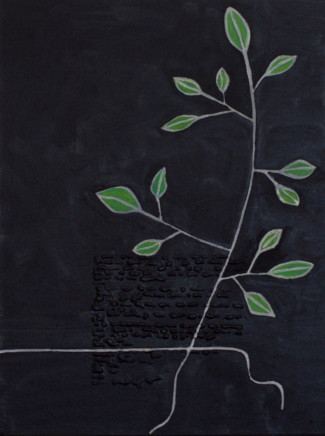 Richard Magee - Slade School of Fine Art, UCL, Untitled (Tavistock), 2017