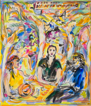 Fionna Carlisle, Cafe Neon