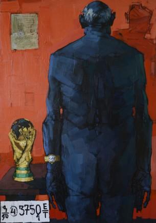 Dawit Abebe, No 2. Background 38, 2016