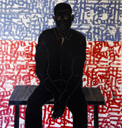 Ephrem Solomon, Silence Series 35, 2017