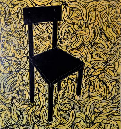 Ephrem Solomon, Silence Series 40 , 2017
