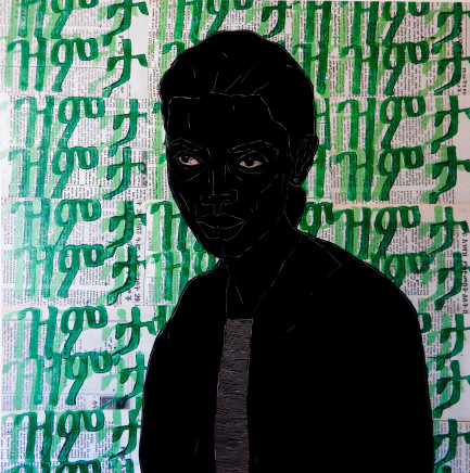 Ephrem Solomon, Silence Series 15, 2017