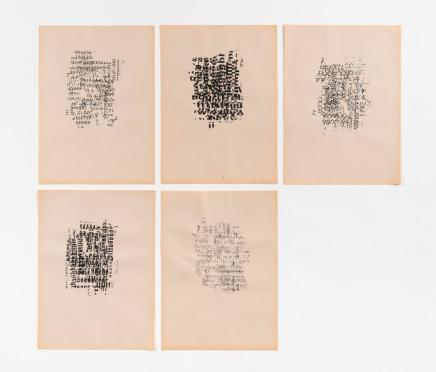 Carla Chaim, Impressions, 2019