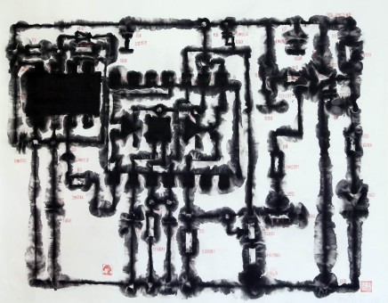 Huang Yan 黃岩, The Ink and Wash Research-Integrated Circuit No.1, 2014