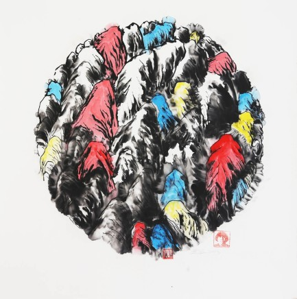 Huang Yan 黃岩, The Ink and Wash Research No.4, 2014