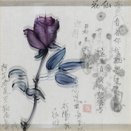 Chen Chunmu 陳春木, Life's Fluidity (Flower), 2014