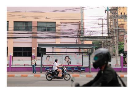 Sutthirat Supaparinya 蘇圖西亞・蘇芭芭恩雅, Unintentionally Waiting #4, 2017