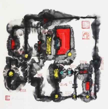 Huang Yan 黃岩, The Ink and Wash Research-Integrated Circuit No.3, 2014
