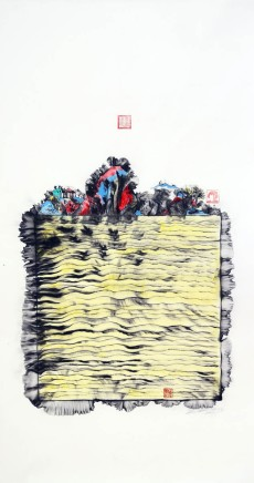 Huang Yan 黃岩, The Ink and Wash Research-Cube No.1, 2014