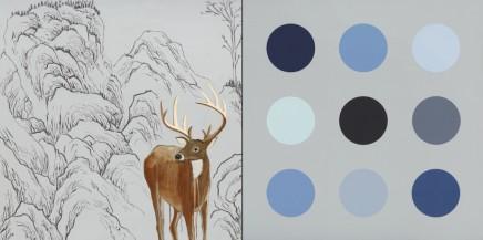Heung Kin-fung Alex 香建峰, Wild Deer Garden - Past and Future, 2010