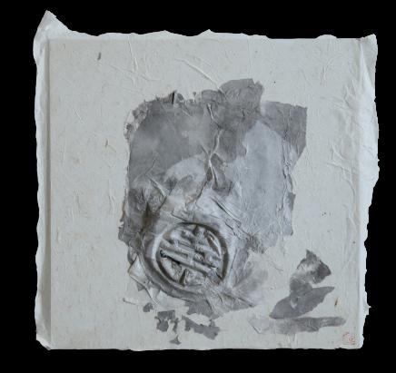 Lin Yan 林延, 202002 #6, 2020