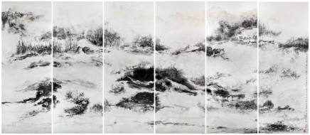 Pryde, Nina 派瑞芬, Boundless 無邊無際, 2016