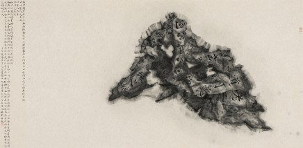 Zhang Yanzi 章燕紫, A Rockery 假山, 2014