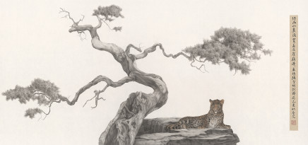 Qin Ai 秦艾, Secluded Galahad 豹隱, 2019