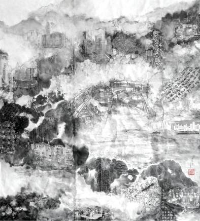 Pryde, Nina 派瑞芬, City Kaleidoscope 2 城市萬花筒 (二), 2009