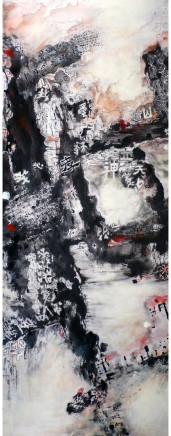 Pryde, Nina 派瑞芬, Transition 4 過渡《四》, 2009